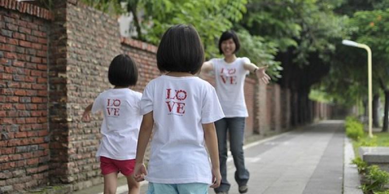 兒福聯盟愛的衣服:公益T恤穿上身