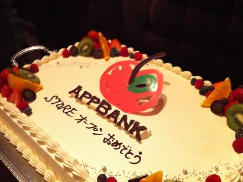 Appbank!!