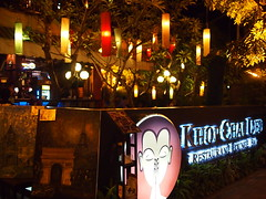 Khop Chai Deu, Vientiane