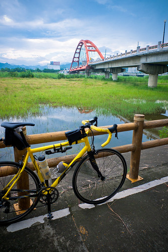Nantou City Bike Path
