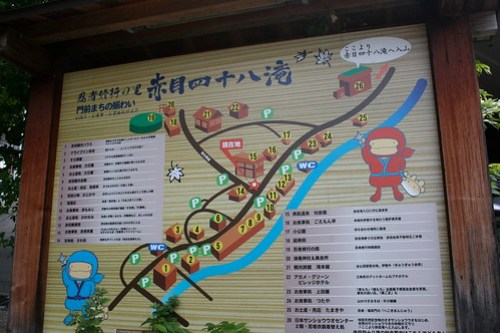 Akameguchi map, with Ōsanshōuo dressed as ninja