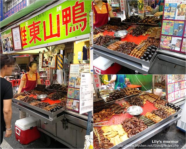 六合夜市內的高雄東山鴨頭,喜歡吃這一味的千萬不要錯過這攤。