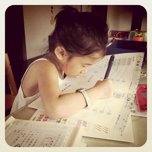 練習檢查自己的回家功課