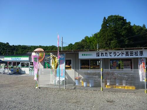 採れたてランド高田松原, 陸前高田でボランティア (「手を貸すぜ 東北」レーベン隊) Japan Earthquake Recovery Volunteer at Rikuzentakata, Iwate pref. Deeply Affected Area by the Tsunami