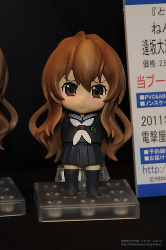 Nendoroid Aisaka Taiga: Sailor Uniform version