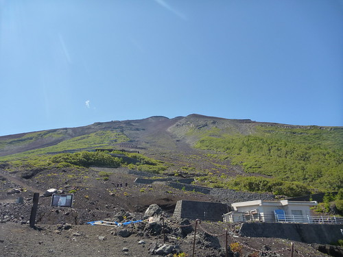 六合目, 一合目から富士山に登る Climbing Mt.fuji, from the starting point of Yoshidaguchi Climb Trail