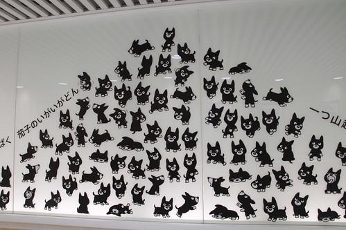 熊本駅のくろちゃん