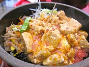 Tofu bi bim bap