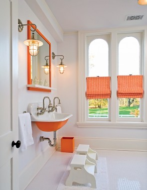 Bedford Magazine orange bath