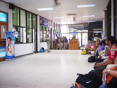 Departure Area, Luang Prabang International Airport