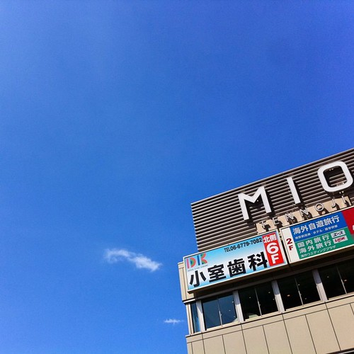 秋空  #iphonography #instagram