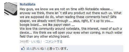 noteslate_20110813