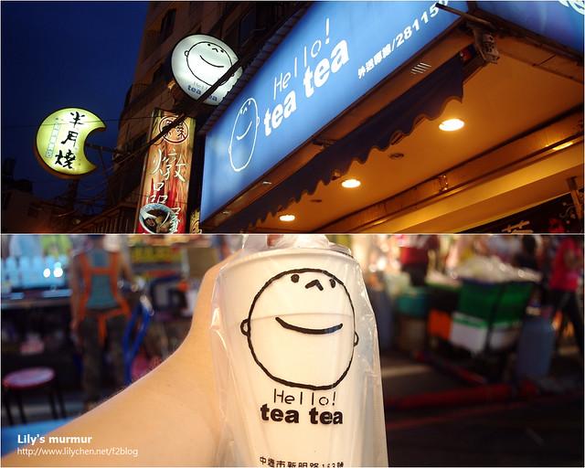 尼超愛的珍奶攤,還不錯喝,在夜市裡面生意也很好。