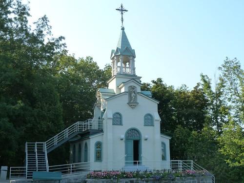 St. Joseph's Oratory - Montreal, Canada