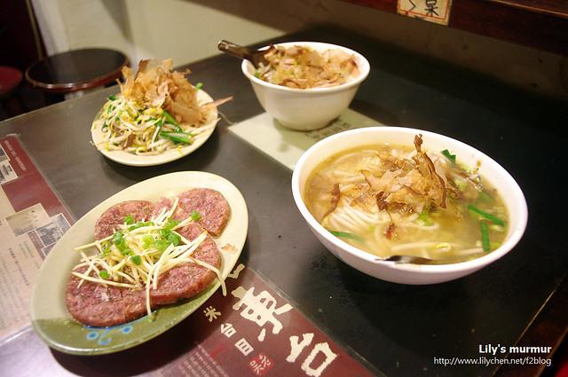 我們進老東台點了這些,如果你本身就喜愛吃米苔目的,一定會很喜歡這裡的米苔目!