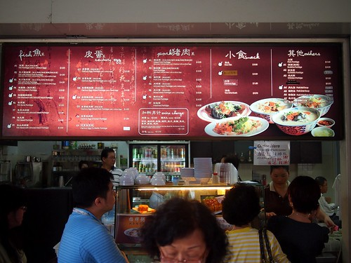 Menu, Ah Chiang Traditional Porridge, Tiong Poh Road, Tiong Bahru Estate