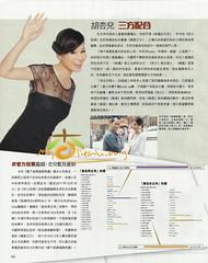 20111024TVB_748_05