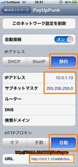 20111114:MacBook Air + iPhone(PayUpPunk)のテザリングテスト09