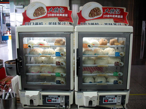 Steamed buns at 7-11