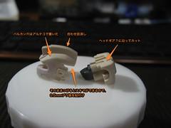 20111114:HGUC ジム改を改修してみる #2 01