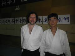 with Nokura sensei