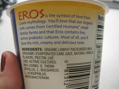 Eros greek yogurt