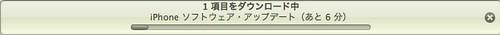 スクリーンショット 2011-10-13 2.06.04