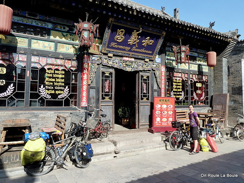 A Chinese Guesthouse