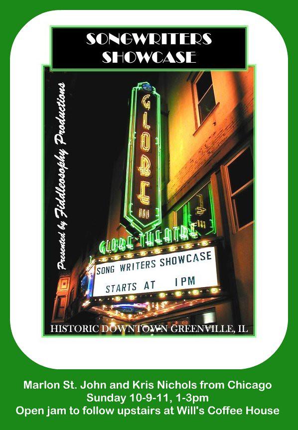 Globe Theatre 10-9-11