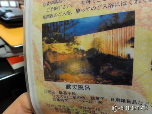 Journey at Nikko 日光市