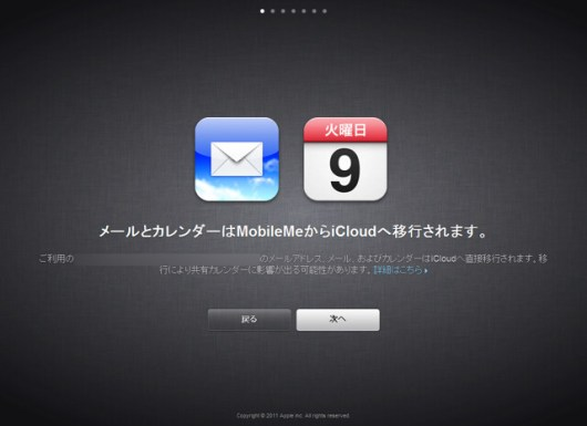 20111108193358