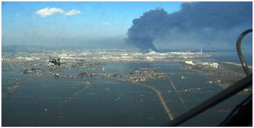 FukushimaFire