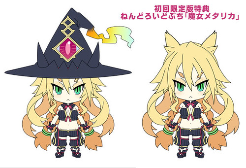 Design of Nendoroid Petit Witch Metallica