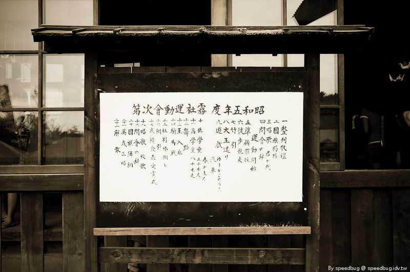 霧社街 (4)