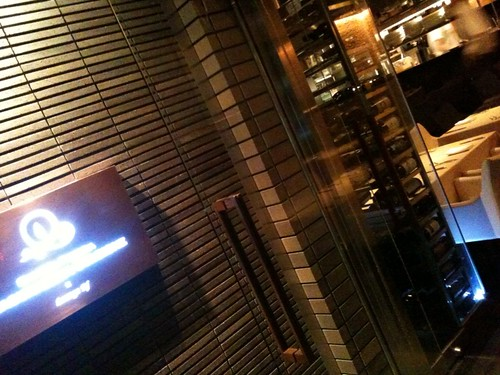 神楽坂スタジオーネ入り口。雰囲気は抜群によいです。