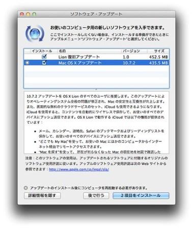 スクリーンショット 2011-10-13 5.02.01