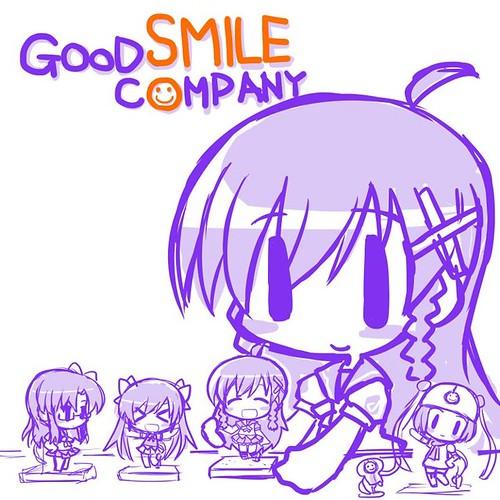 Illustration of Nendoroid Suenaga Mirai and friends