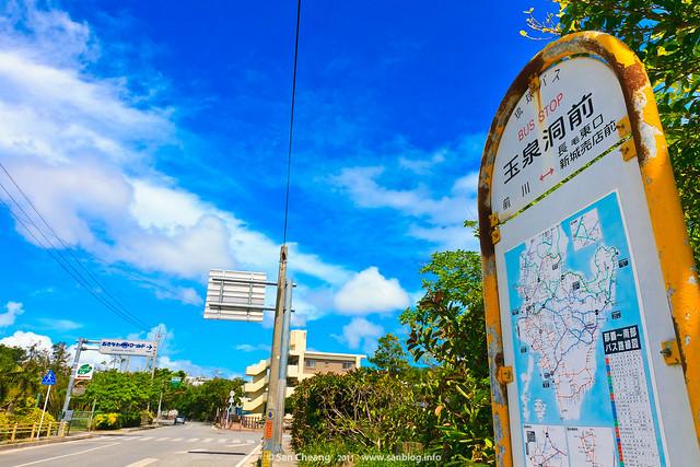 okinawa-9497