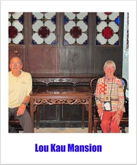 Lou Kau Mansion