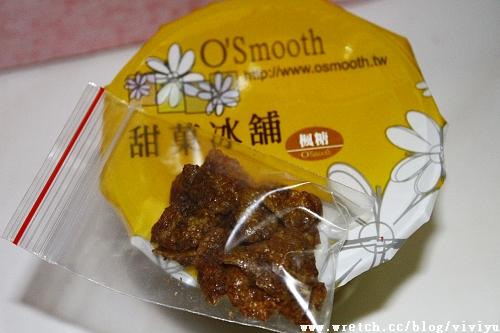 [團購]甜菓冰舖~多種口味手工果醬.奶酪 @VIVIYU小世界