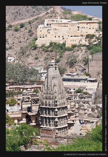 Jagat Shiromaniji Temple