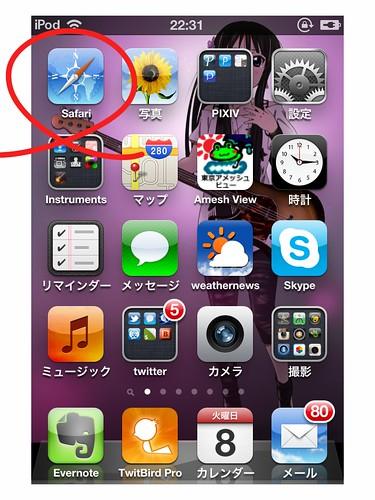 PRsbp_2011-11-08 15_30_14 +0000