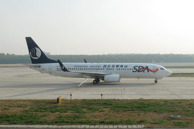 Shandong Airlines B737-800(B-5350)