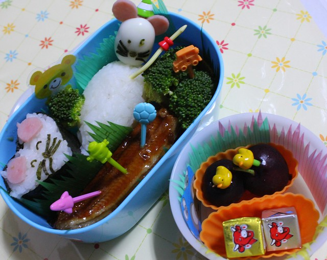 Mummy and Little Mouse Bento for him