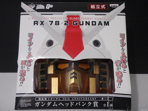 Gundam Head {Gold Coin Bank Extreme Limited} (2)