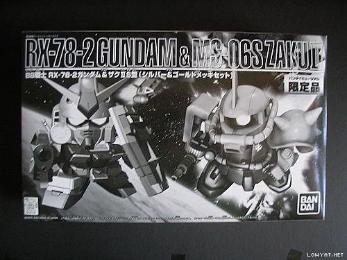 BB RX-78-2 Vs Zaku-II # Event Limited {Silver & Gold Coating} (1)