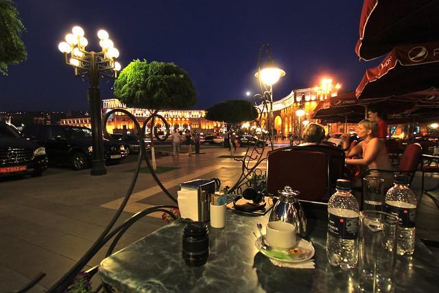Hotel Marriott, Erevan, Arménie
