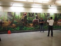 Farrer Park MRT