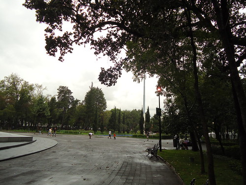 Parque la bombilla México DF
