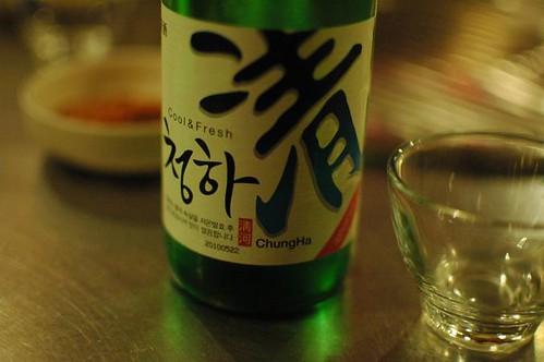 Chung Ha - rice wine